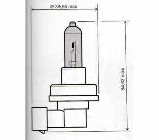 LAMPADA 12V-35W H8 EFFETTO XENON